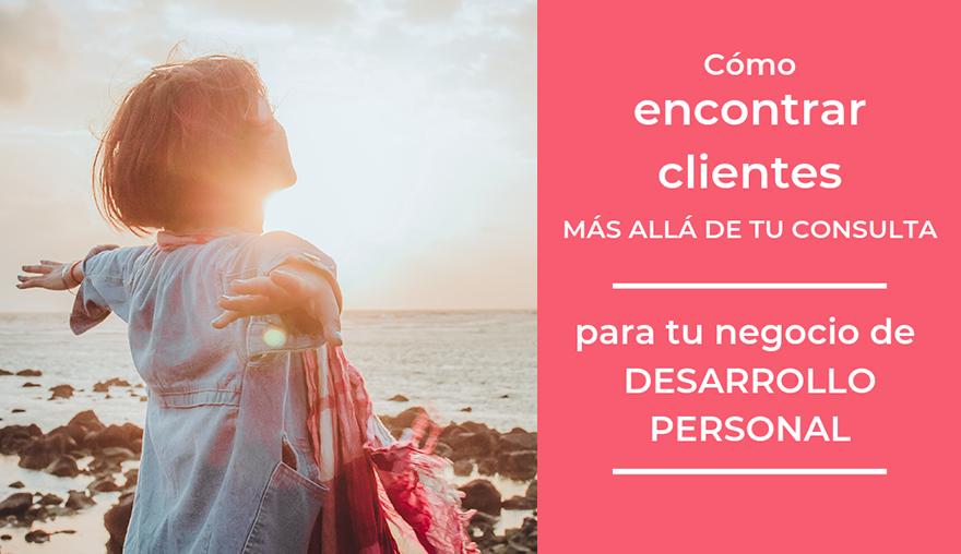 encontrar clientes para tu negocio de coaching o desarrollo personal blog concha tejada